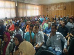 زيارة جامعة بورسعيد