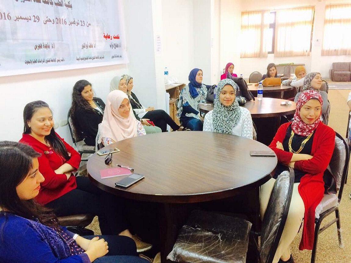زيارة جامعة قناة السويس