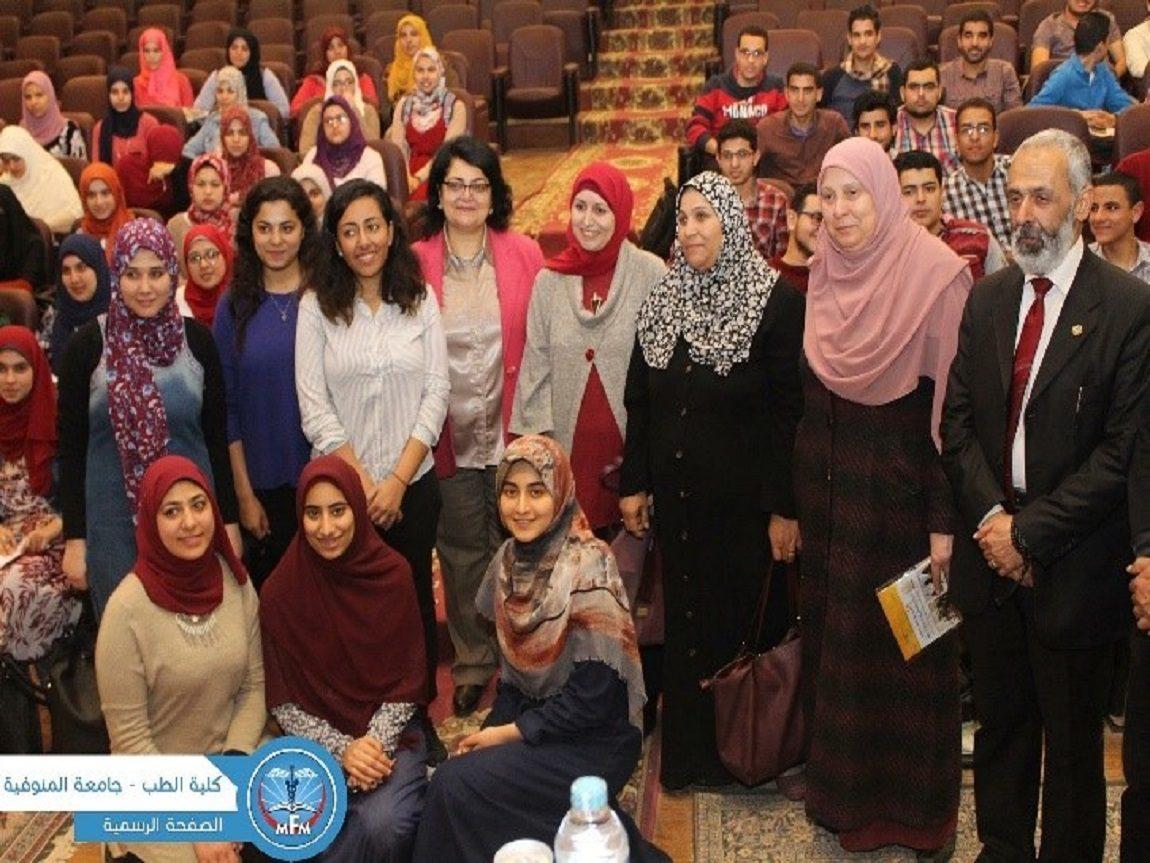 زيارة جامعة المنوفية