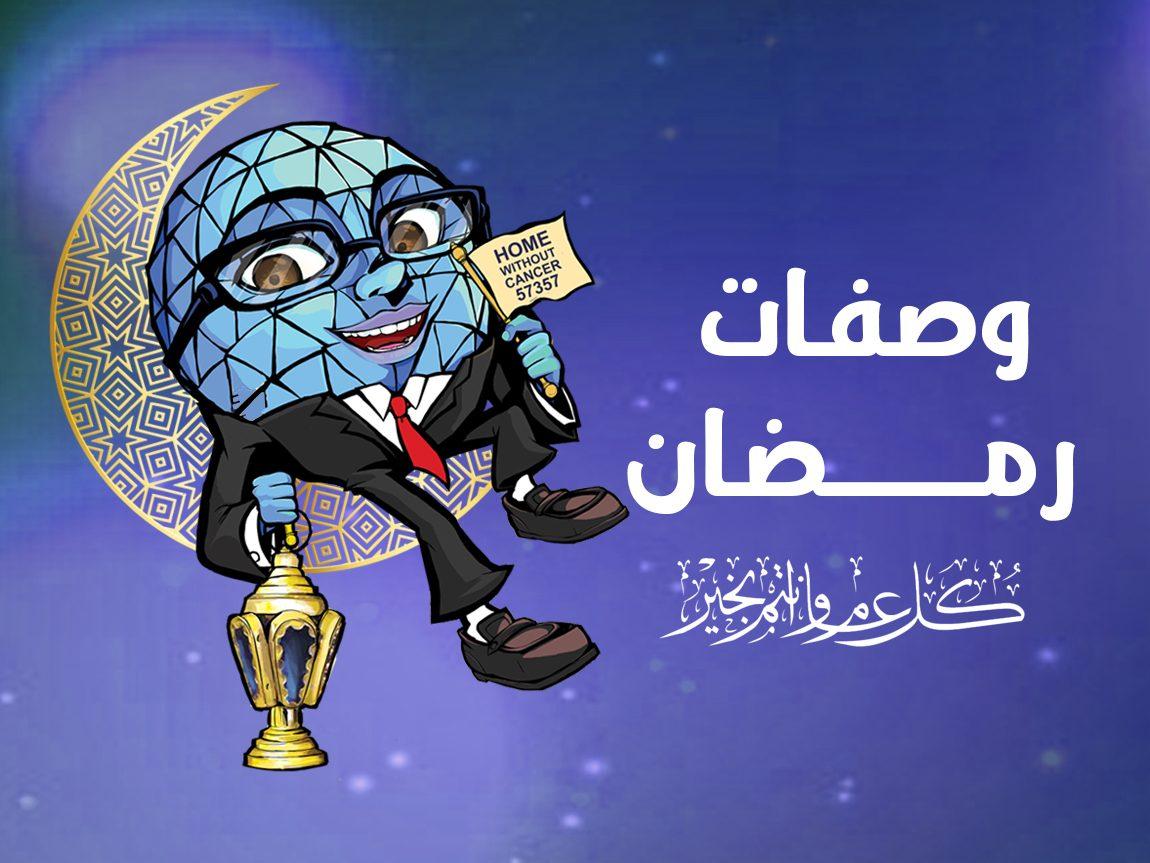 فتة حمص باللحمة